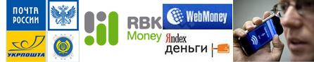 variants of the payment Скидки на платные видеокурсы.